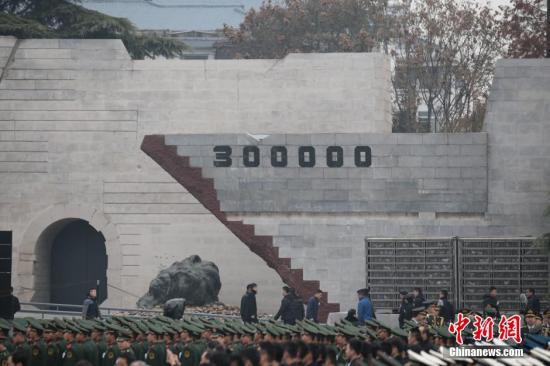 南京大屠杀死难者国家公祭仪式现场。